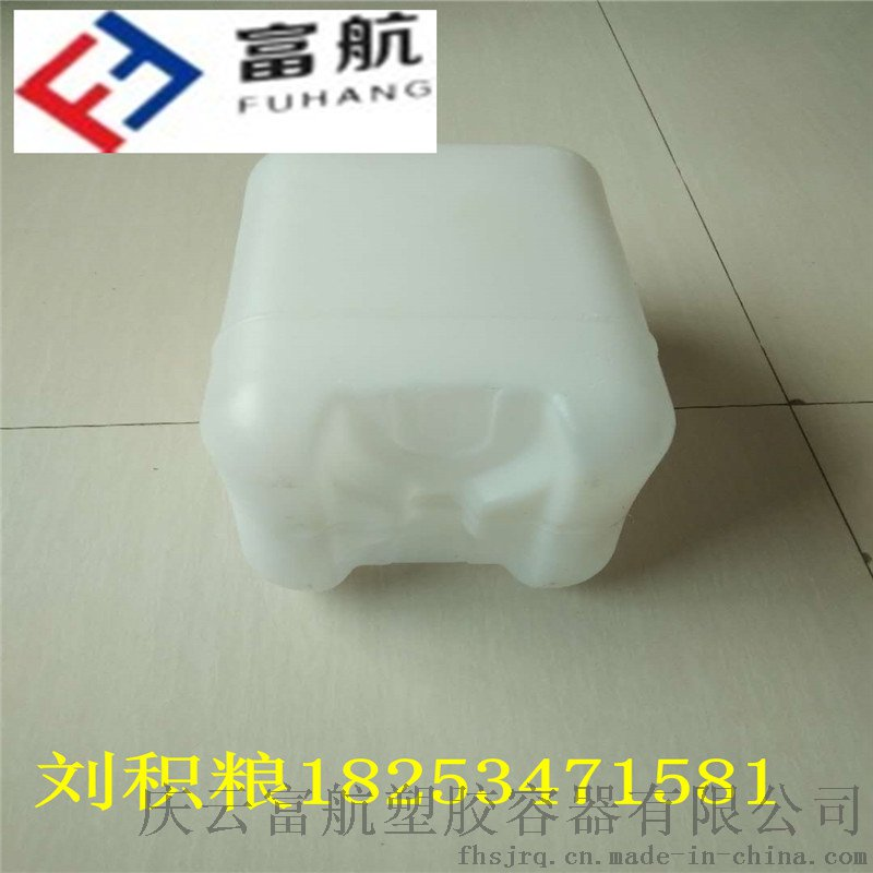 25升堆码桶图片 富航塑料厂家10升堆码桶42901332