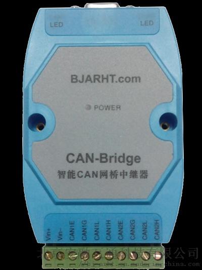 CANbus总线中继器 延长器 放大器87430345