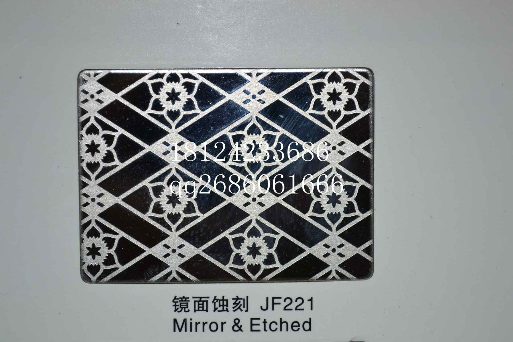 供应不锈钢管不锈钢表面处理7952995