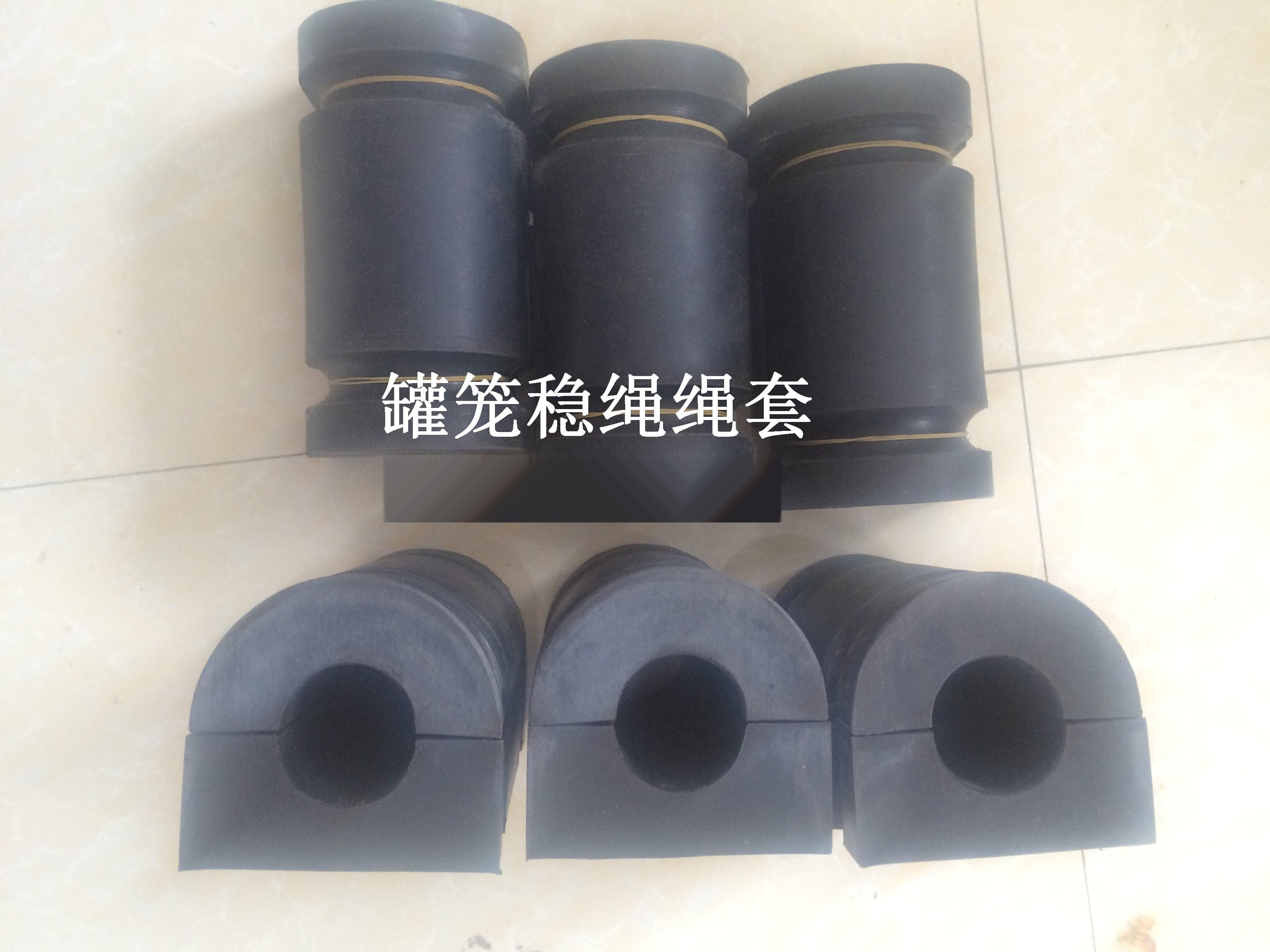 罐笼用绳套 (1)