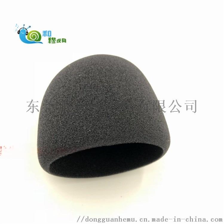 3D眼镜产品海绵附件 蛋白皮头条 电压背胶耳机海绵头条71025732