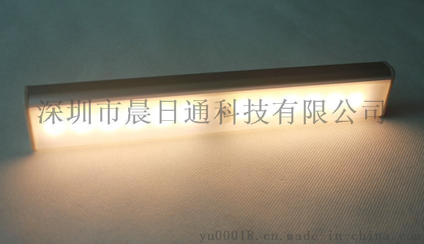 IMG_5487_副本