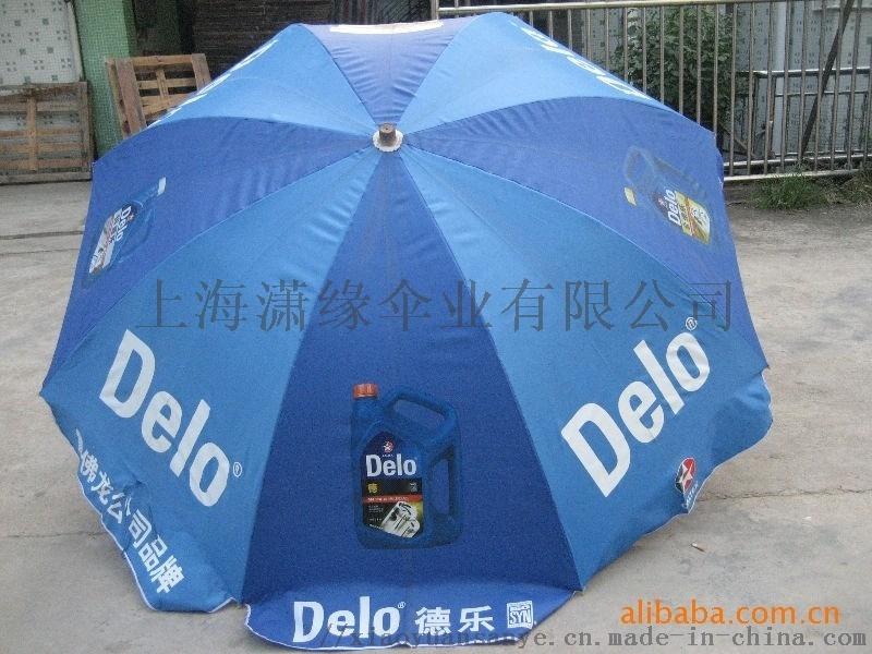 沙滩伞、户外遮阳伞、广告太阳伞759722552