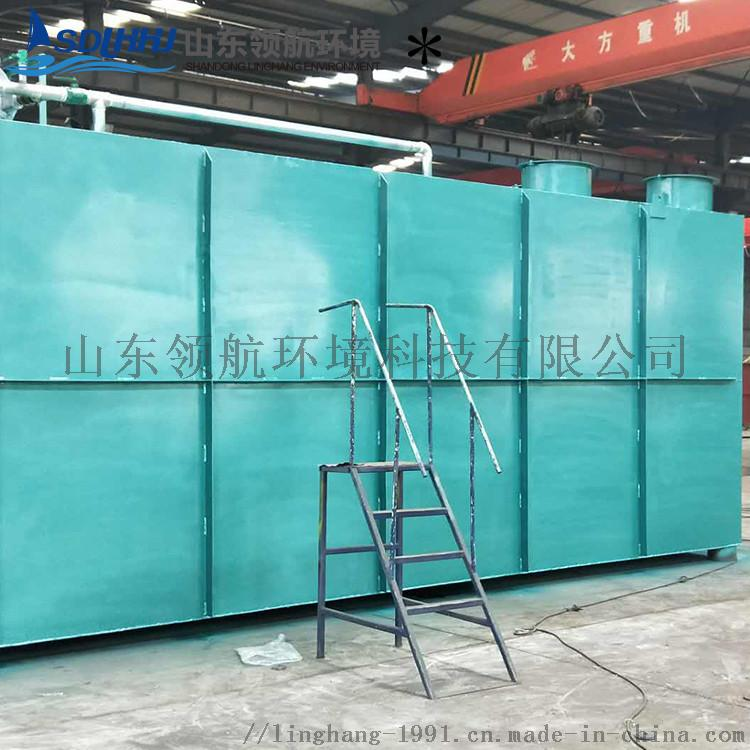 山东领航 学校污水处理设备厂家765562272