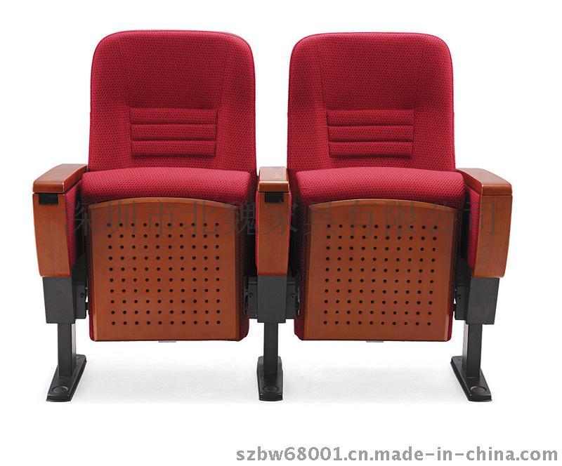 礼堂椅、礼堂椅生产厂家、礼堂椅厂家、礼堂椅报价、学校礼堂椅价格691580545