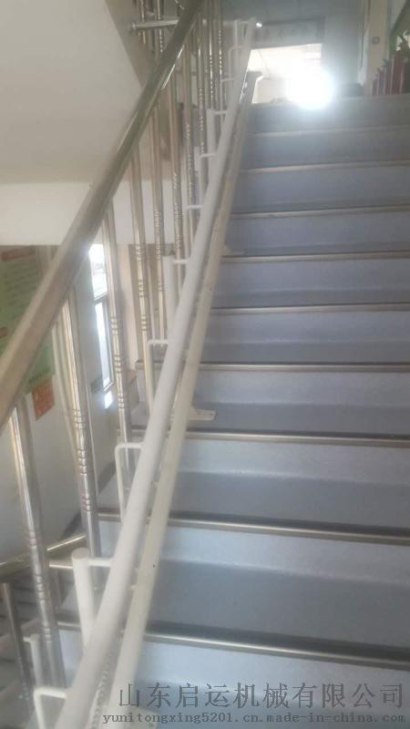 斜挂座椅式无障碍升降机mmexport1479969342515