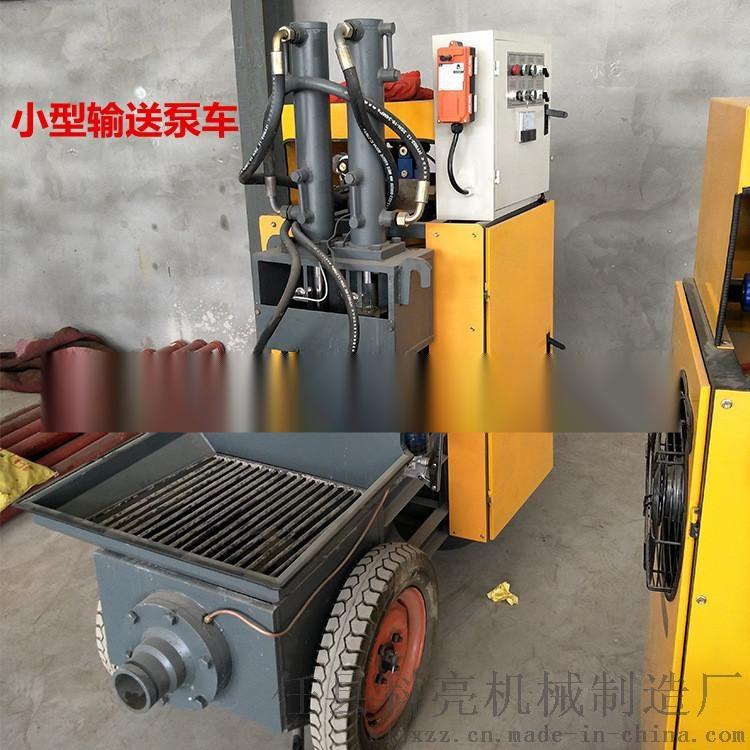樓房澆築二次結構打柱子機小型輸送泵使用操作須知735418342