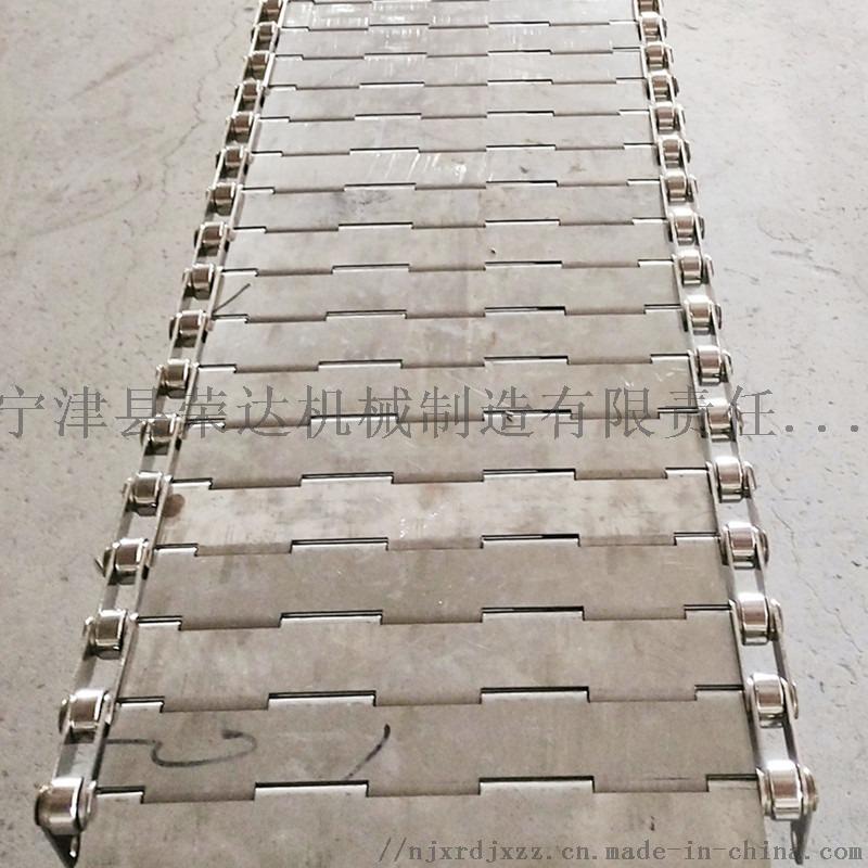 鏈板成品7.jpg