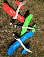 泡沫飛機 迴旋玩具 投擲飛機 EPP環保飛機775988165