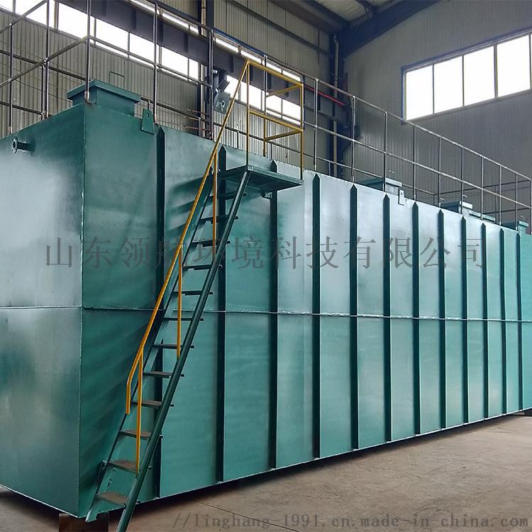 一体化地埋式污水处理设备厂家 山东领航766861402