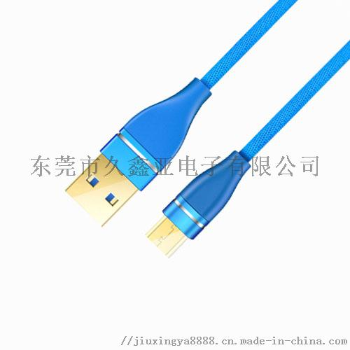 USB TO LIGHTNING CABLE WITH LONG TAIL TYPE(BLUE)-5.jpg