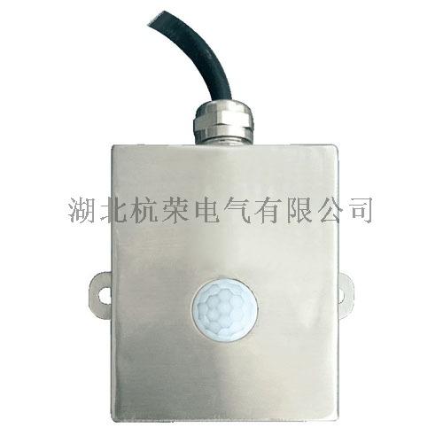 GUR7矿用本安型热释电红外传感器.jpg