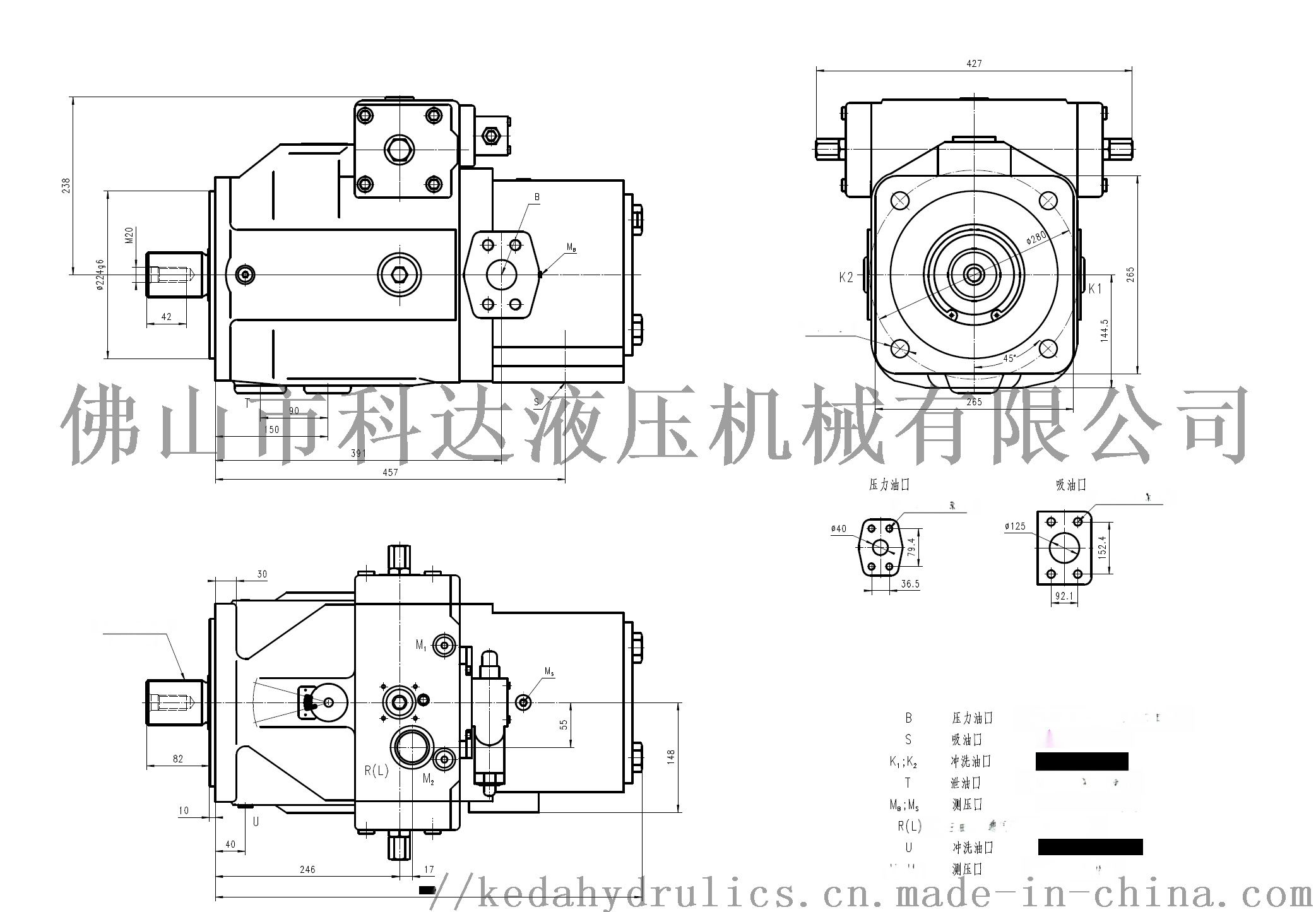 A4VLO250DR 左转.png