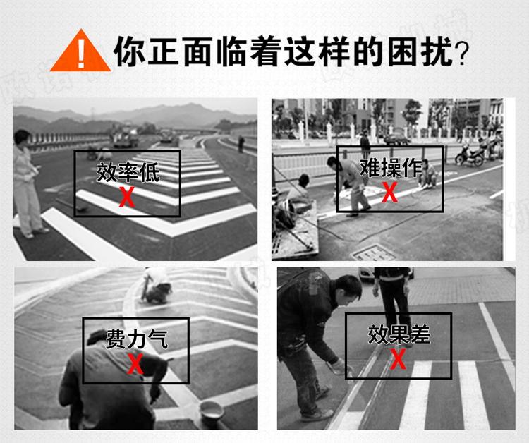 热熔划线机3_看图王.jpg