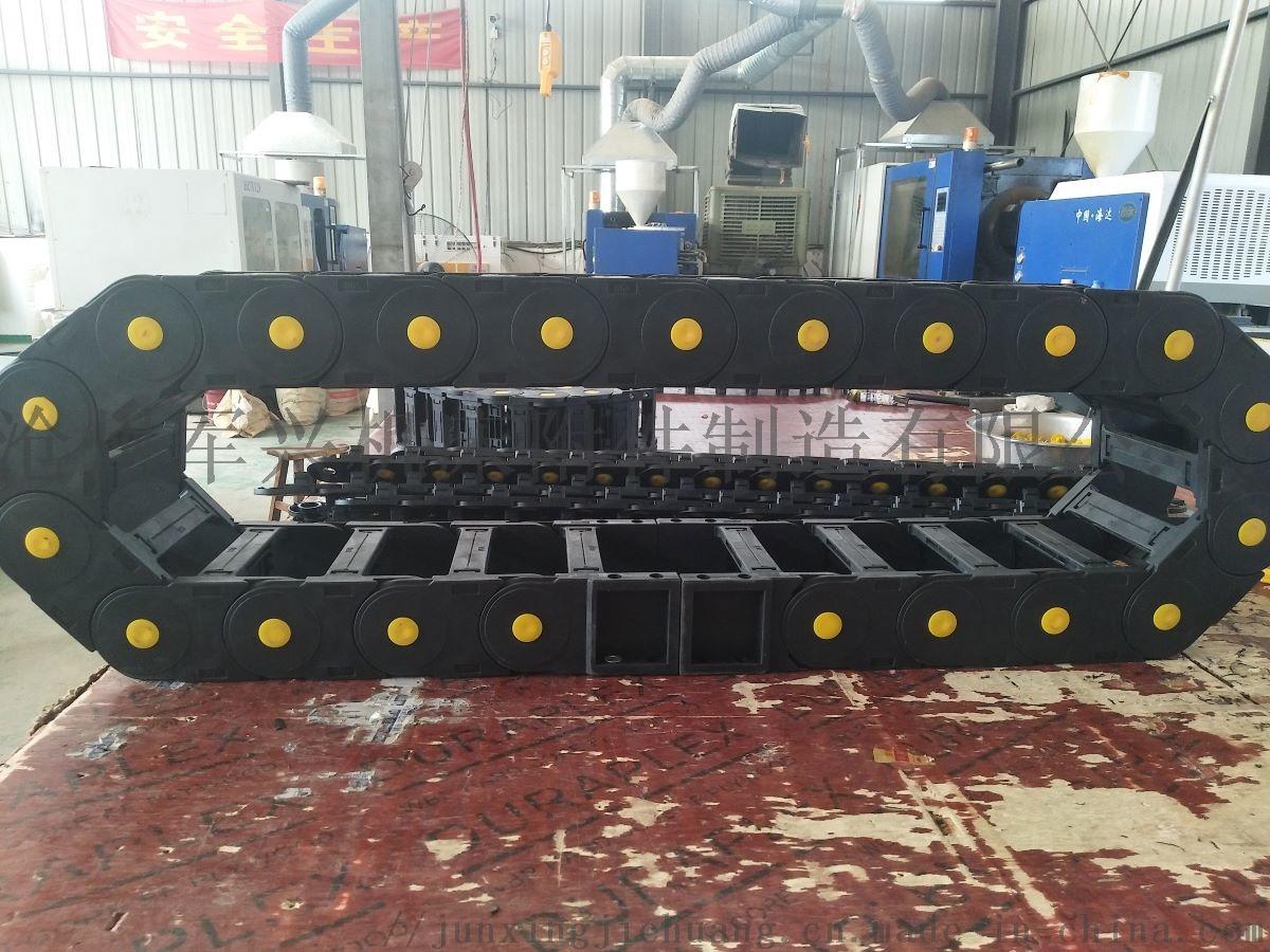 湖北钻机用80*150塑料拖链 承重型增强尼龙拖链100105302