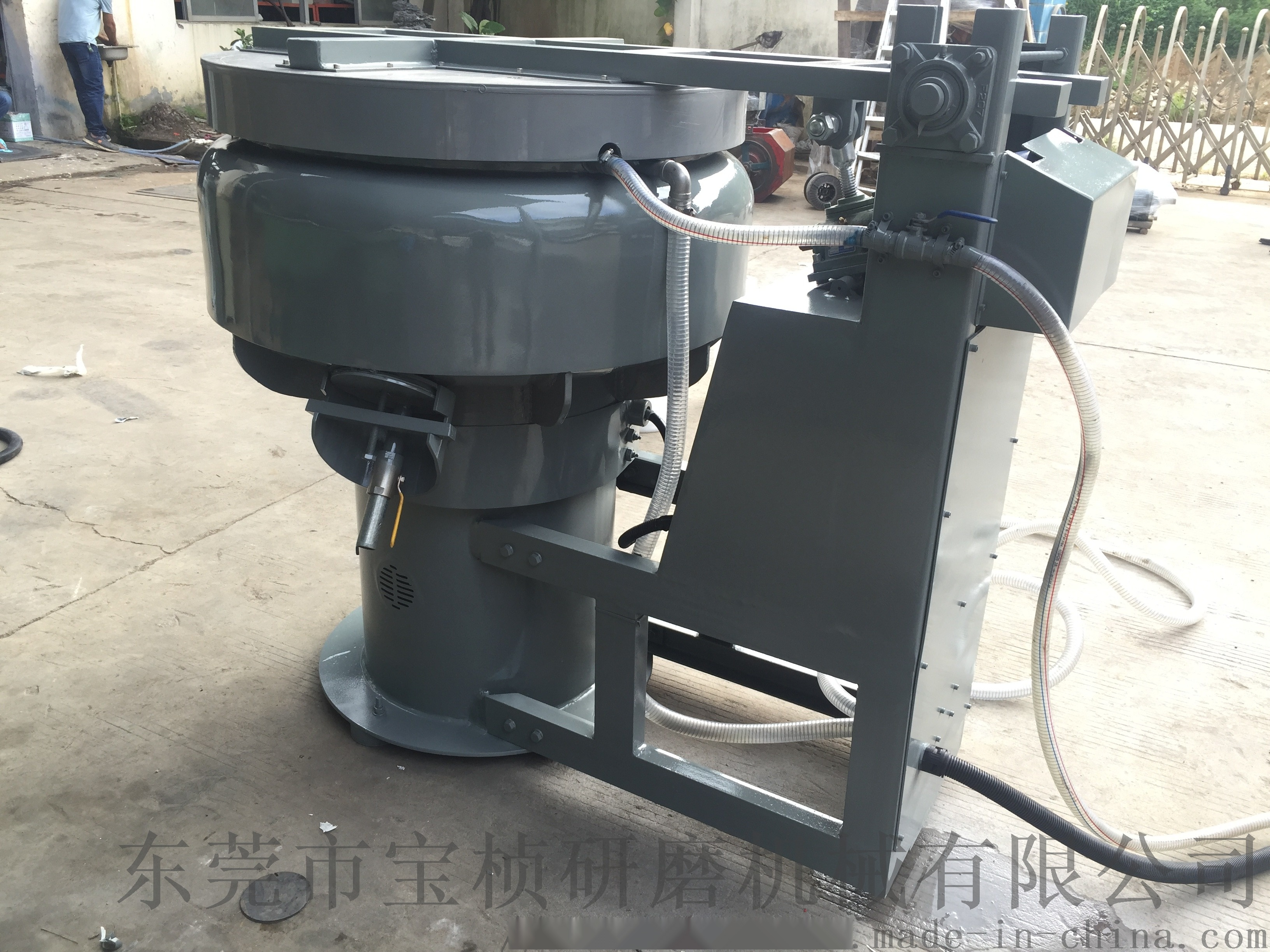 干式振动研磨机、振动式干式溜光机820831535