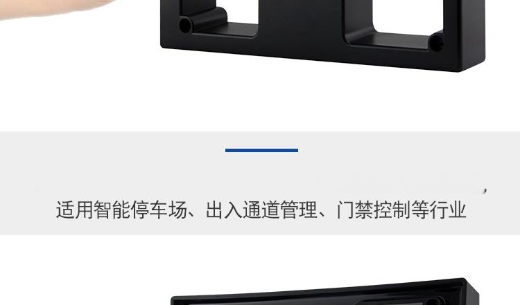 ID中距離讀卡器_14.jpg