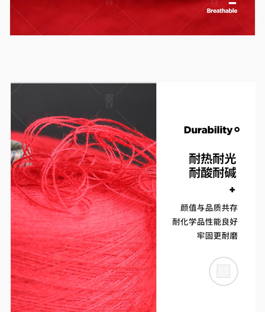 羊绒混纺纱_04.jpg