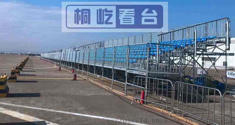珠海直线竞速赛1_副本_副本.jpg