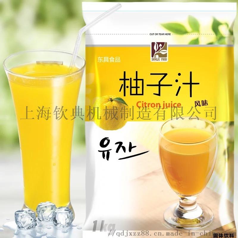 柚子果汁.jpg