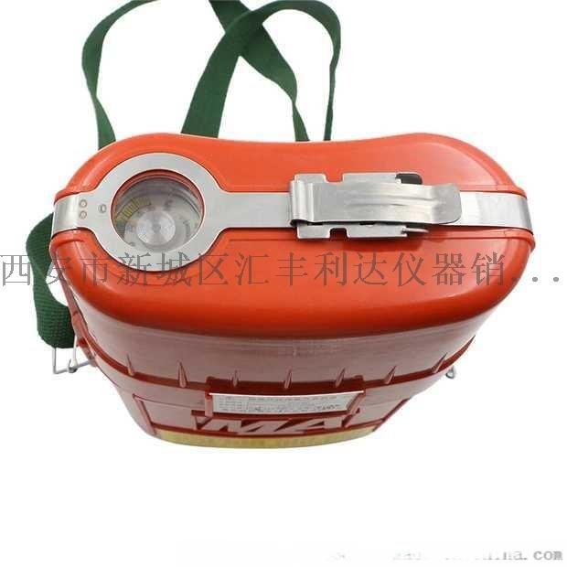 西安自救器压缩氧自救器13659259282835256475