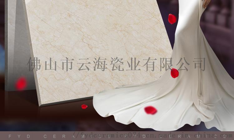 通体大理石-1_02.jpg