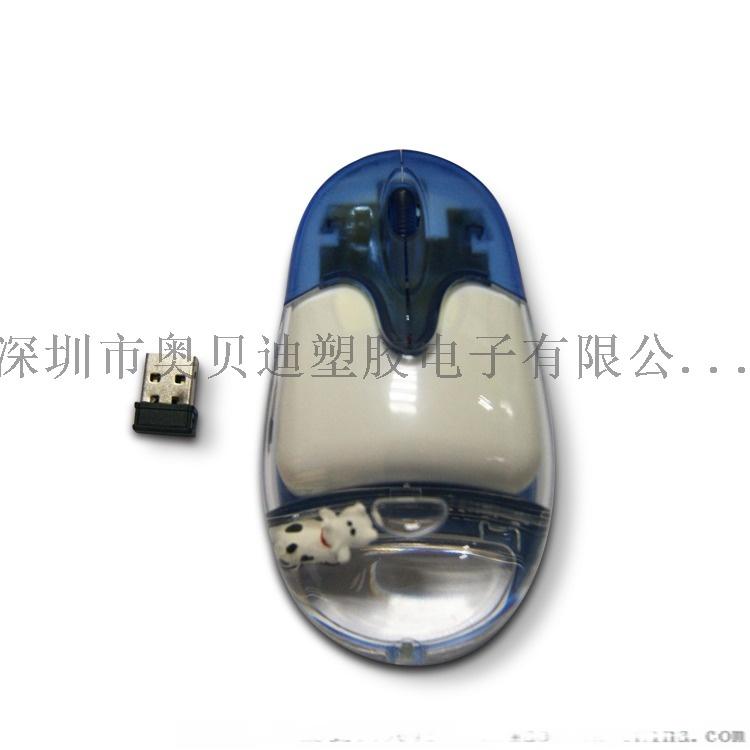 PS-ABD-大圖-入油-(3).jpg