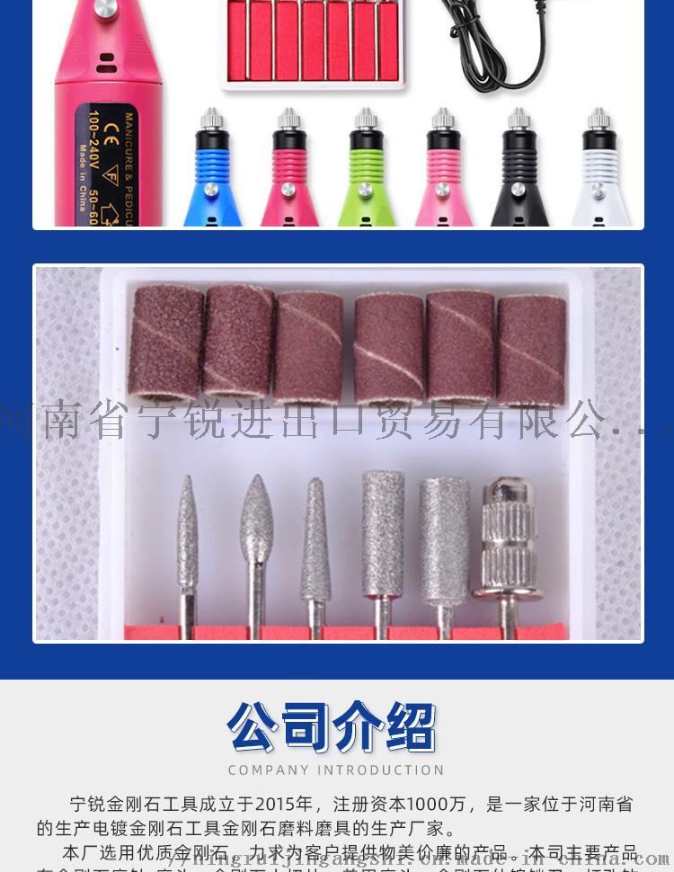 产品1_05.jpg