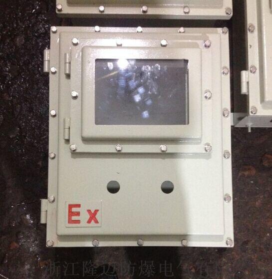 防爆西门子PLC可编程控制箱953035745