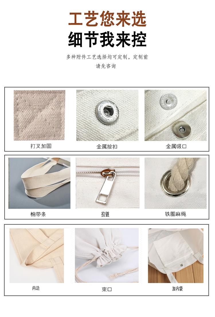 棉布袋細節.jpg