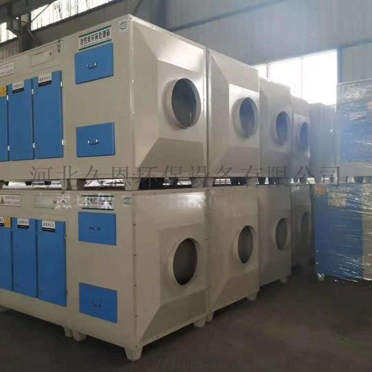 灵丘5000风量光氧活性炭一体机设备105826882