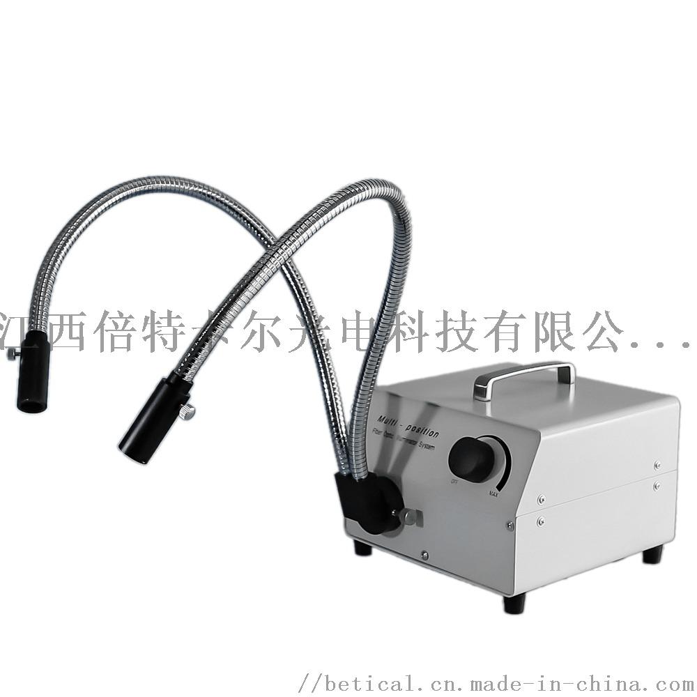 ULP-150X-D型单孔卤素冷光源892195635