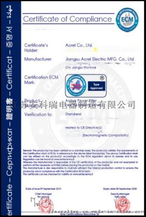 CE证书.png