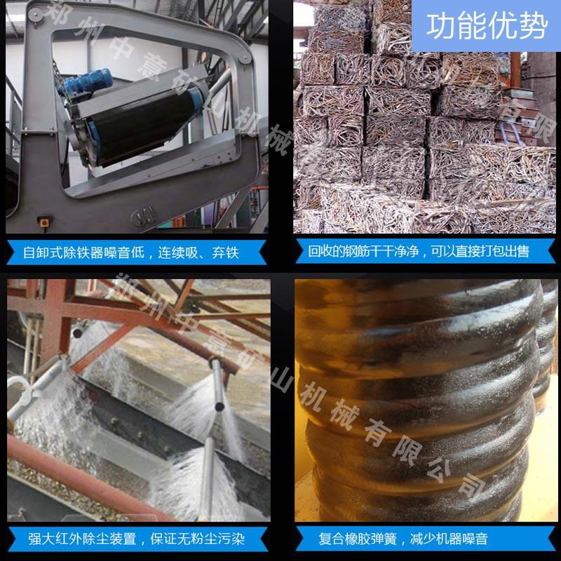 福建龙岩建筑垃圾回收利用方案移动式破碎站设备98521022