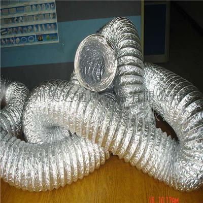 铝箔复合软管-10.jpg