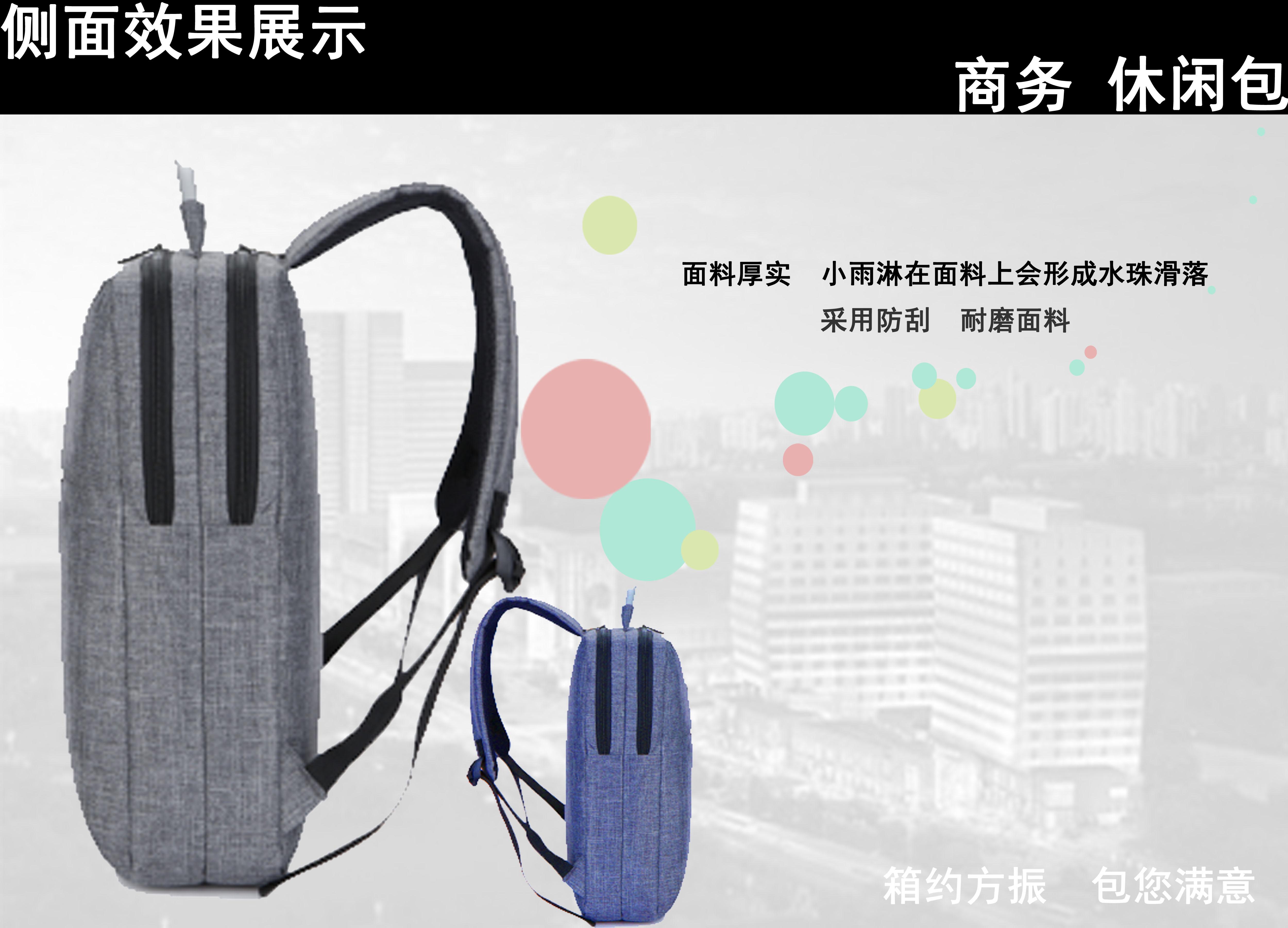 fzx170016C背包侧面-1.jpg