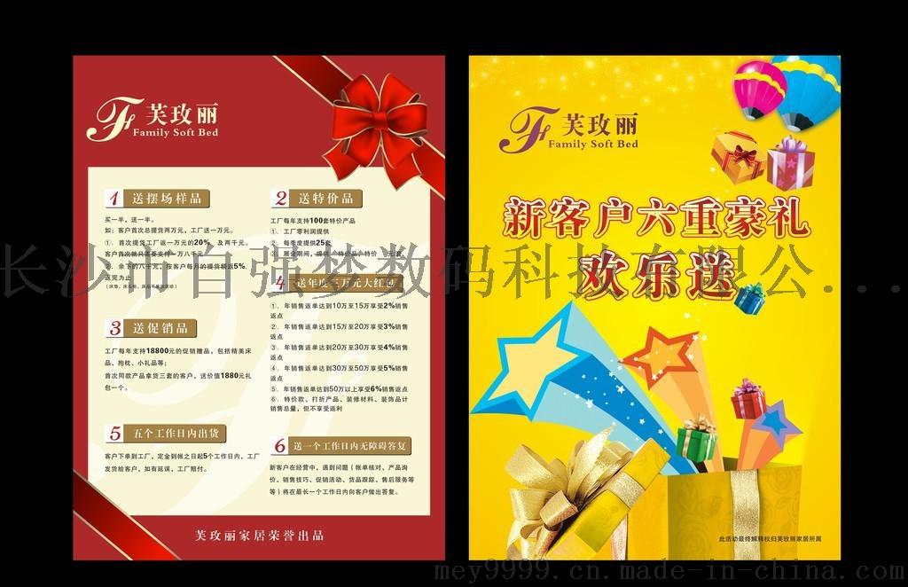 户外广告印刷高精度铜版纸用的小型数码印刷机780445605