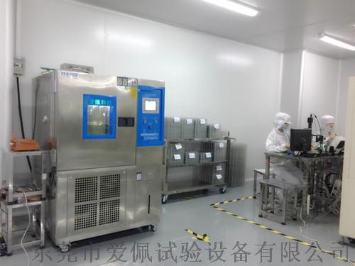 低温控制箱,山东高低温试验箱792699315