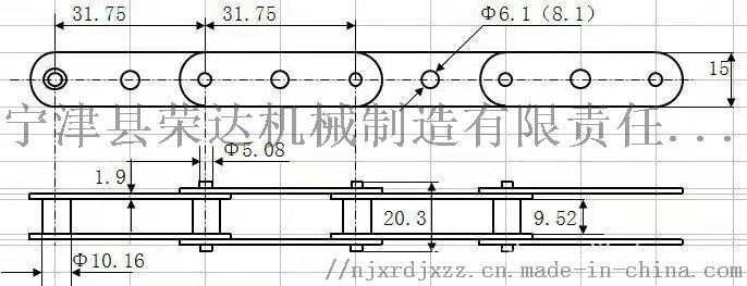 节距31.75mm中孔链条的装配图纸.jpg