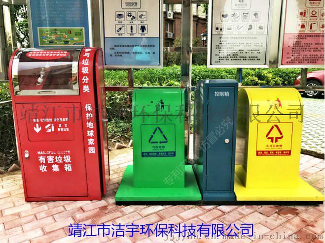 地埋垃圾桶厂家地埋垃圾箱厂家价格规格尺寸图片729492382