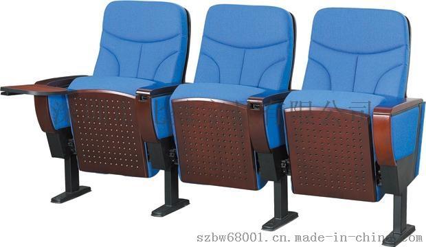 专业生产制造礼堂椅、剧院椅、电影院椅、课桌椅、排椅、影院椅、会议椅、影院椅、阶梯教室排椅721258002