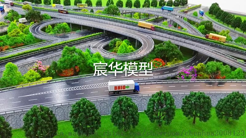 专业设计制作交通沙盘模型 高速公路沙盘 桥梁模型798627175