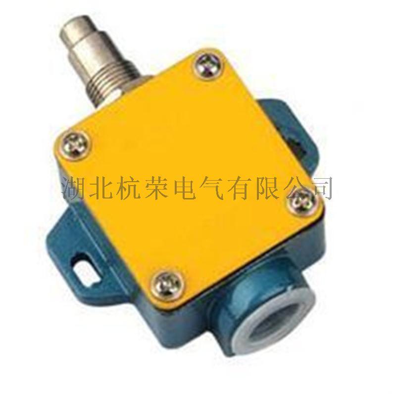 耐高温YBLX-19-121行程开关132508055