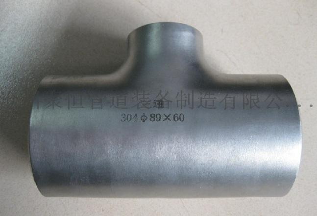 国标高压碳钢等径三通对焊大口径厚壁三通119155545