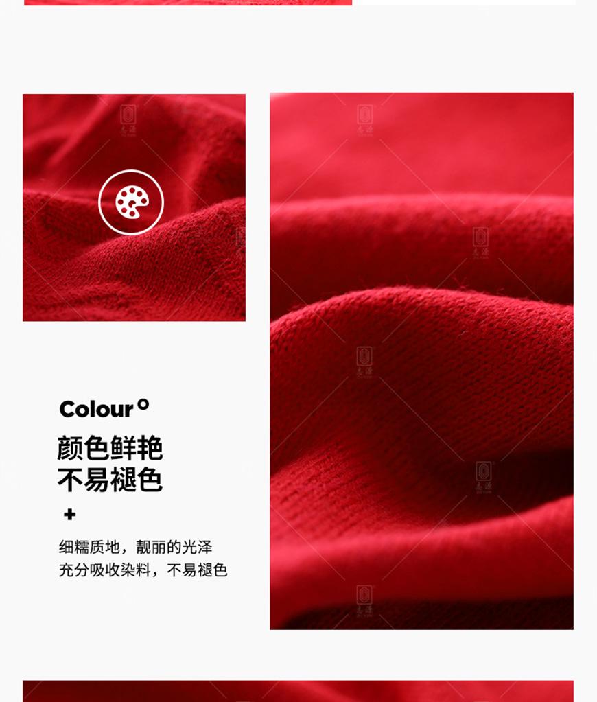羊绒混纺纱_05.jpg