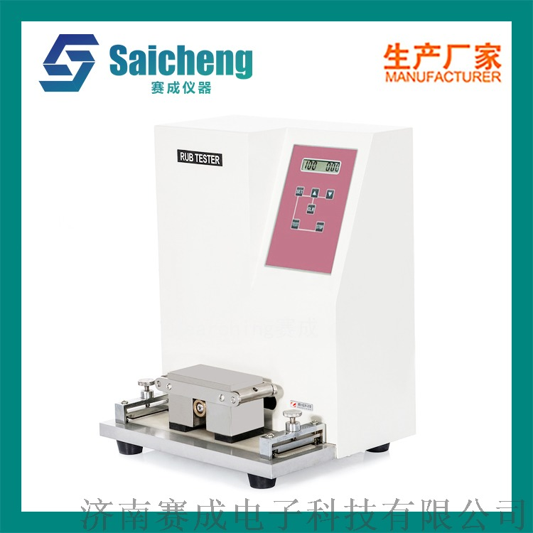 油墨层磨擦试验机 耐摩擦测试仪935008975