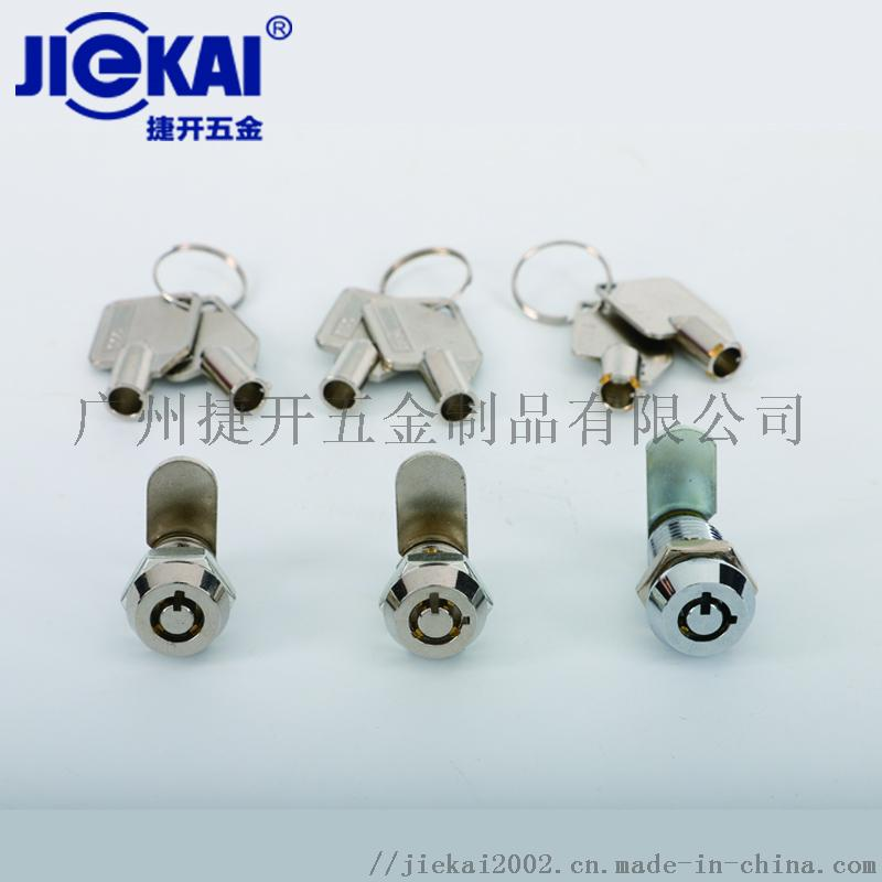 jk306-5.jpg