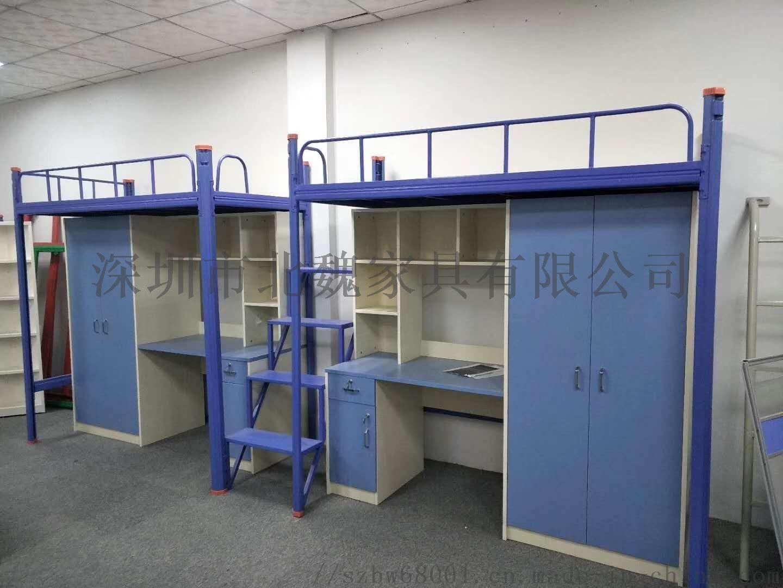 深圳学生床双层床-公寓床双层床-上下铺铁床厂家139674245