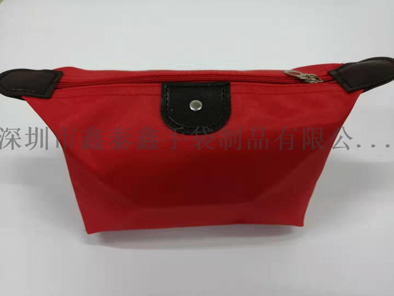 厂家生产简约化妆包化妆袋852302695