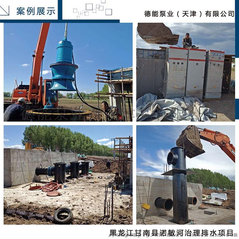 水泥井筒安装轴流泵及预埋件114868192